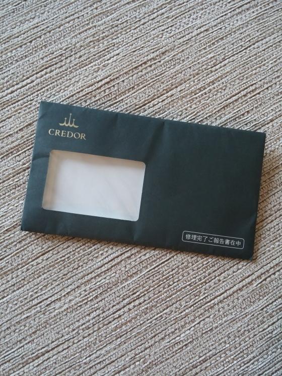 Credor Envelope
